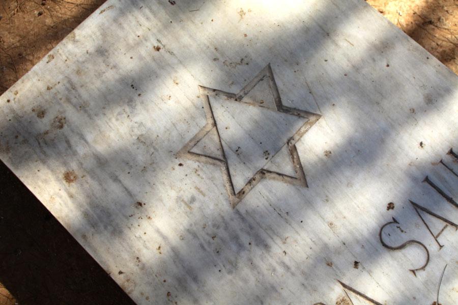 cementerio-civil-museo-del-silencio-general-estrella-judia-2