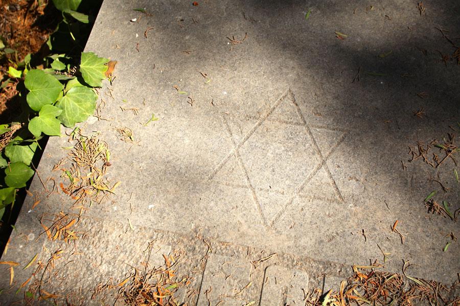 cementerio-civil-museo-del-silencio-general-estrella-judia