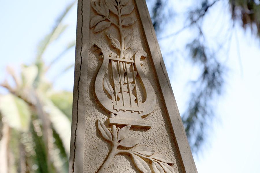 Detalle del nicho de Constantí Llombart, en el Museo del Silencio. Cementerio General de Valencia