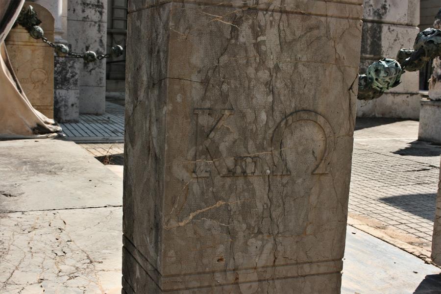 km-omega-simbologia-cementerio-general-valencia